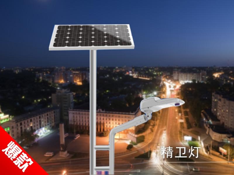 太阳能精卫灯