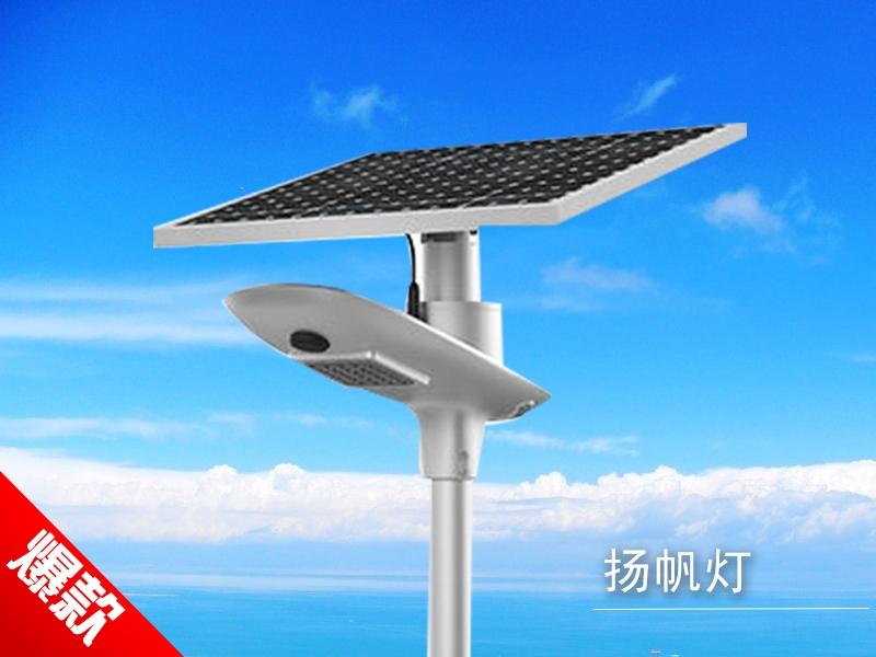 太阳能扬帆灯