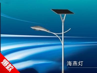 太阳能海燕灯